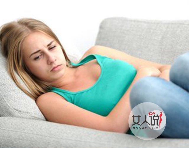 女生们别害羞多看看,排卵期症状大盘点(2)