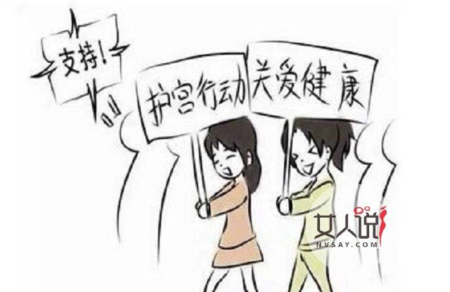 宫颈糜烂的症状,如果出现可要小心了(3)